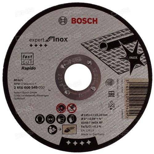 Đá cắt inox Bosch 2608600549 (125mm)
