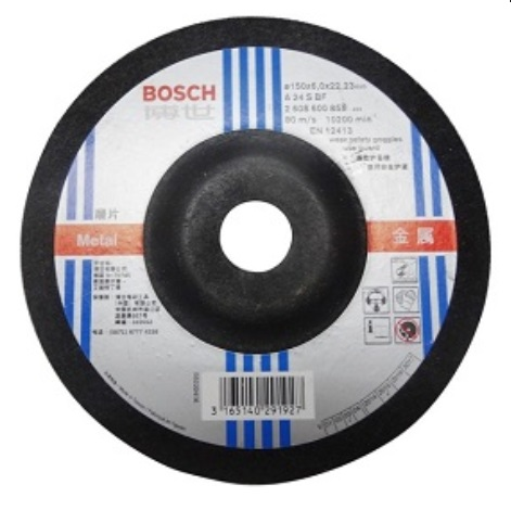 Đá Mài Sắt Bosch 2608600855 (150mm)
